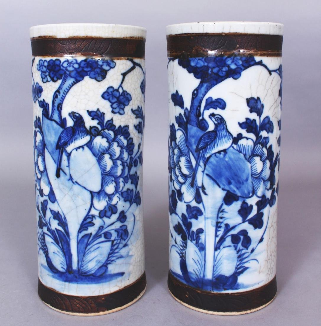 A PAIR OF 19TH/20TH CENTURY CHINESE BLUE & WHITE