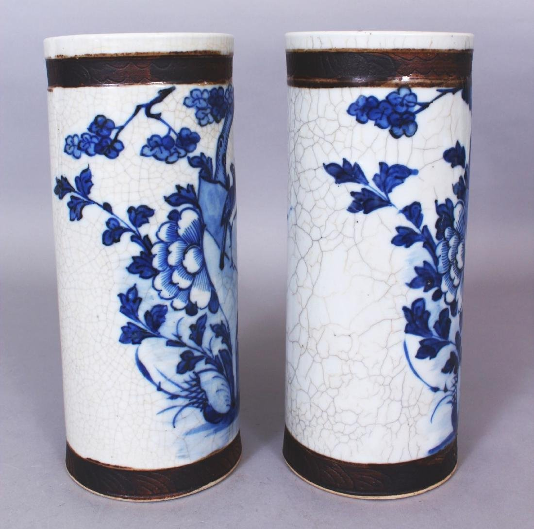 A PAIR OF 19TH/20TH CENTURY CHINESE BLUE & WHITE - 2