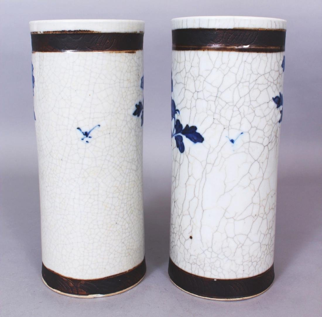 A PAIR OF 19TH/20TH CENTURY CHINESE BLUE & WHITE - 3