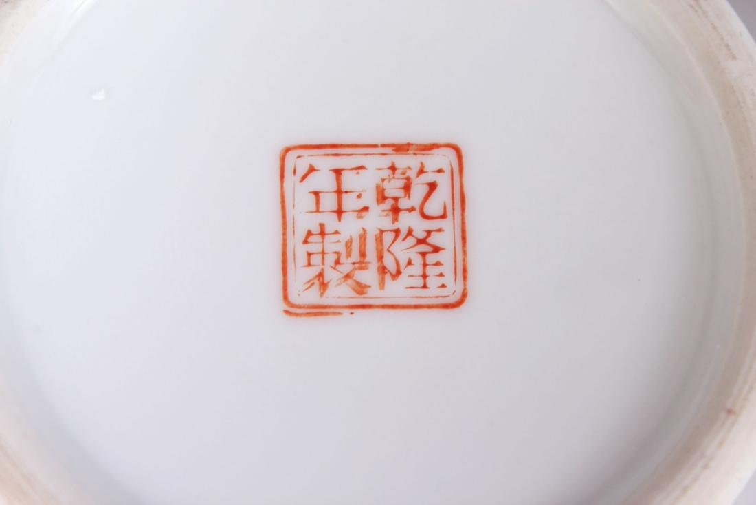 A 20TH CENTURY CHINESE FAMILLE ROSE PORCELAIN VASE, - 10