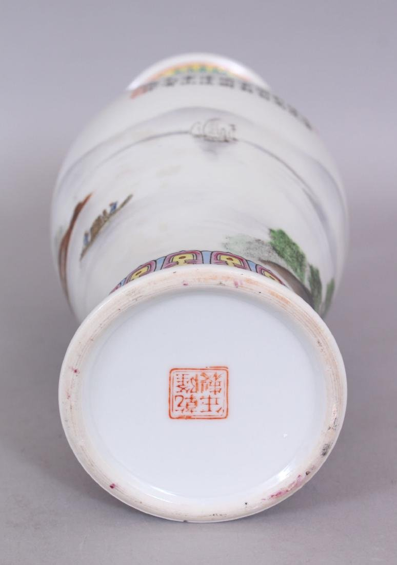 A 20TH CENTURY CHINESE FAMILLE ROSE PORCELAIN VASE, - 8