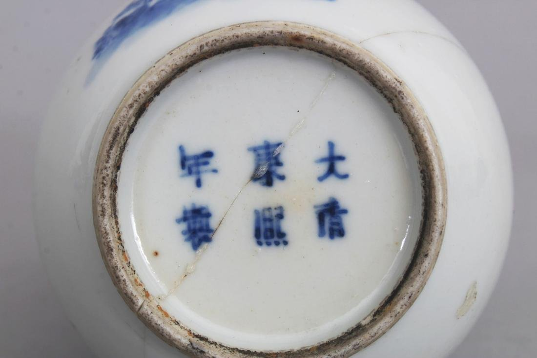 A SMALL 19TH CENTURY CHINESE BLUE & WHITE DOUBLE GOURD - 6