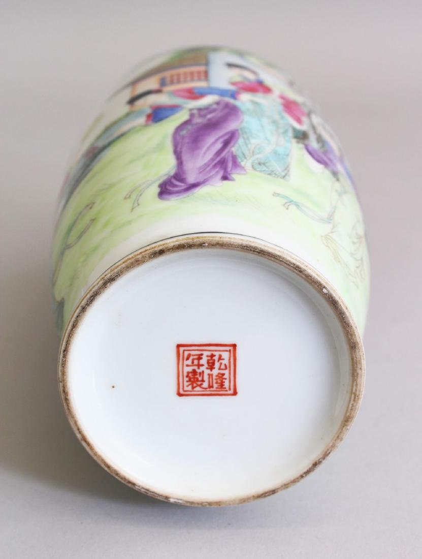 A 20TH CENTURY CHINESE FAMILLE ROSE PORCELAIN VASE, - 7
