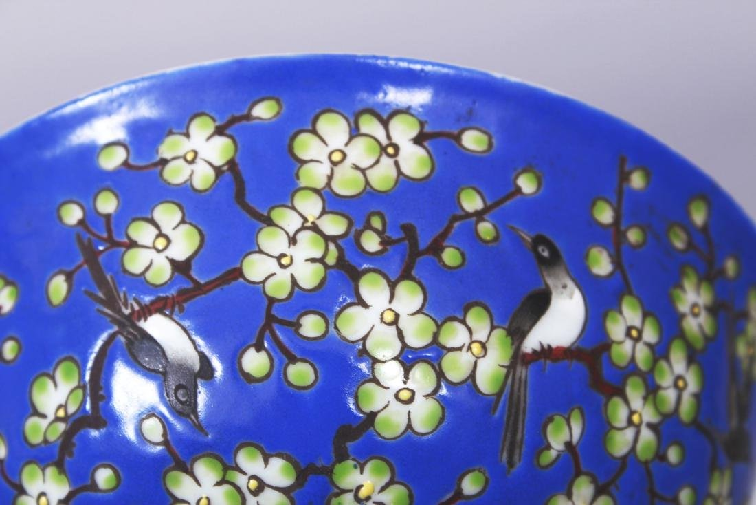 A PAIR OF CHINESE BLUE GROUND PORCELAIN BOWLS, each - 3