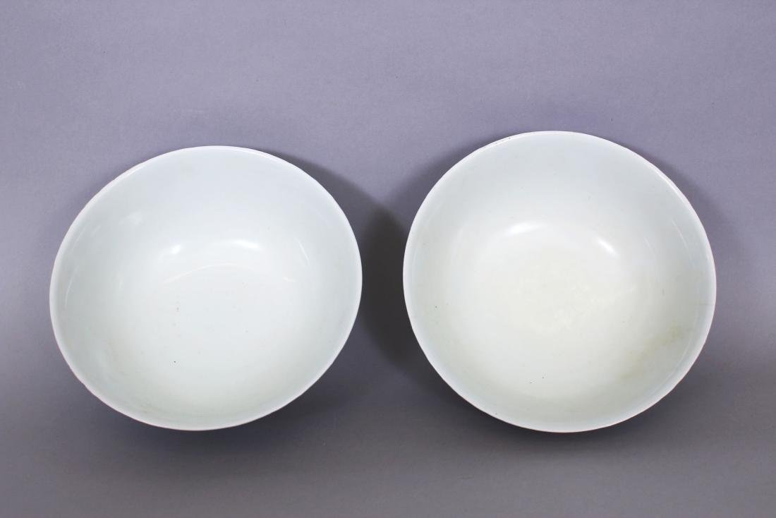 A PAIR OF CHINESE BLUE GROUND PORCELAIN BOWLS, each - 4