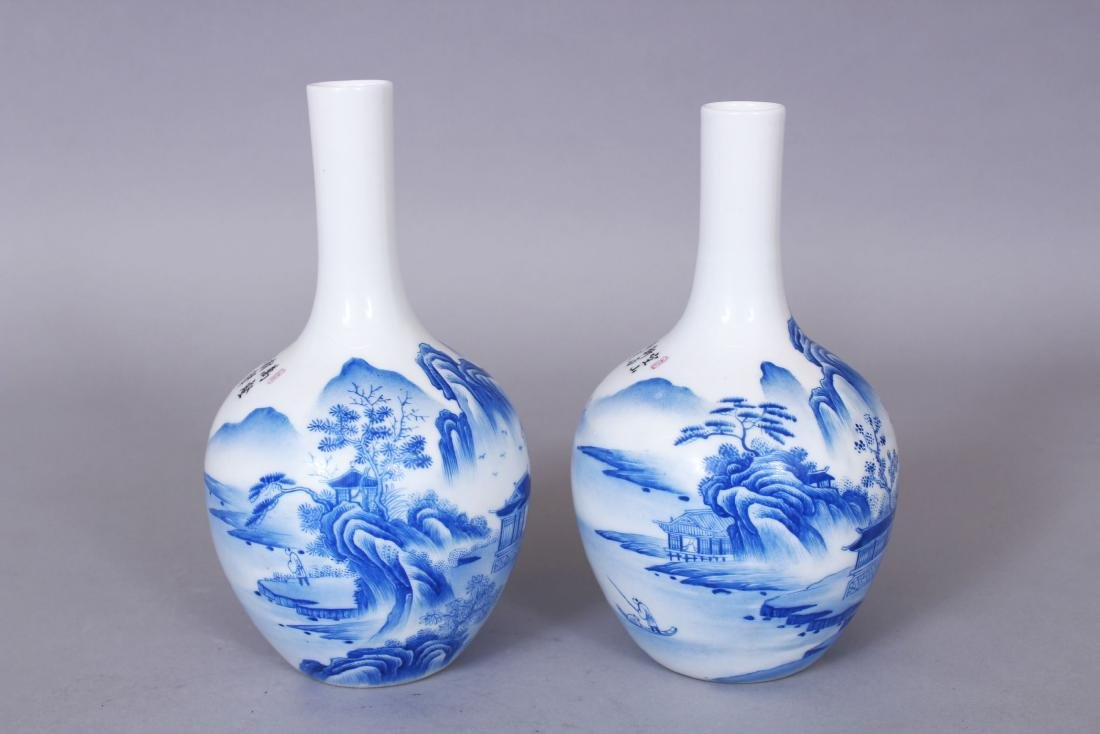 A SMALL PAIR OF CHINESE PORCELAIN BOTTLE VASES, each - 2