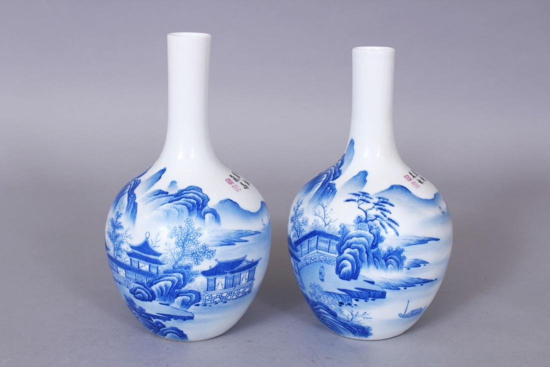A SMALL PAIR OF CHINESE PORCELAIN BOTTLE VASES, each - 4