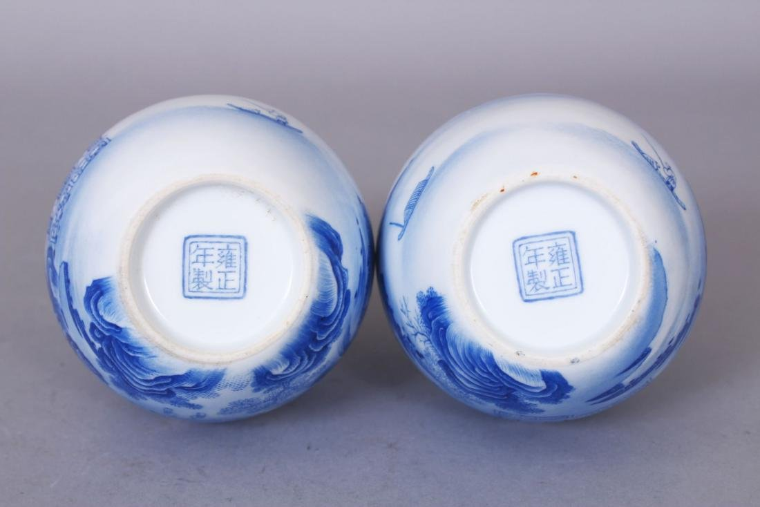 A SMALL PAIR OF CHINESE PORCELAIN BOTTLE VASES, each - 7