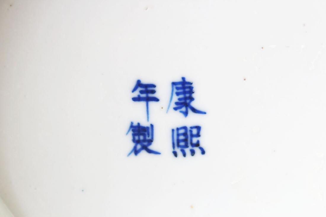 A 19TH CENTURY CHINESE BLUE & WHITE PORCELAIN TEA - 9