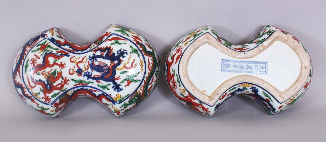 A CHINESE WANLI STYLE WUCAI SHAPED PORCELAIN DRAGON BOX - 6