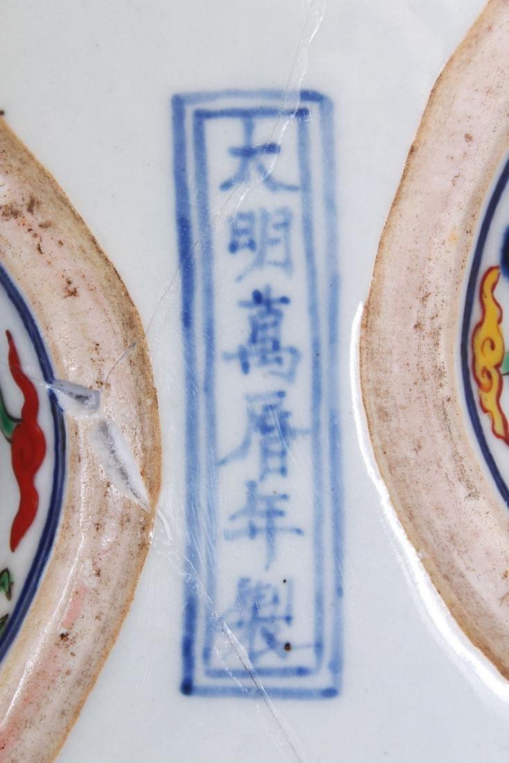 A CHINESE WANLI STYLE WUCAI SHAPED PORCELAIN DRAGON BOX - 8