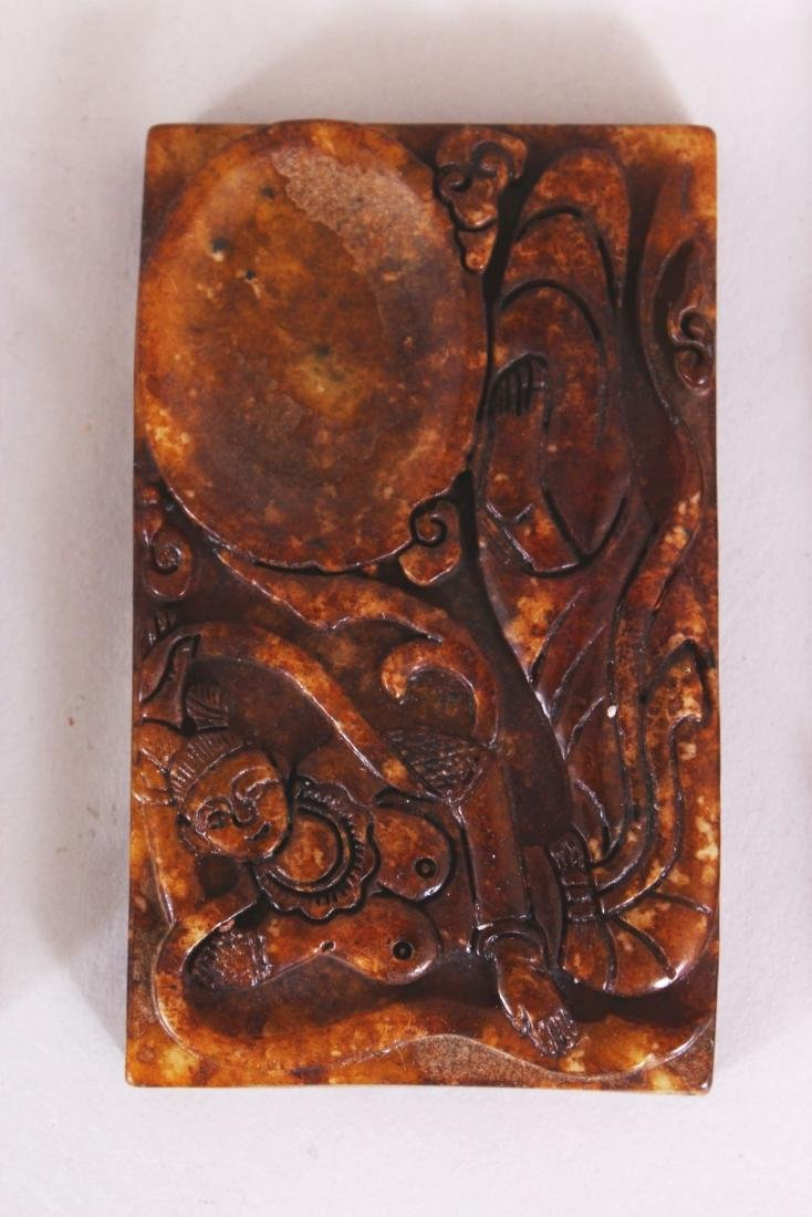 A GROUP OF THREE CHINESE RECTANGULAR STONE INK SLABS, - 3