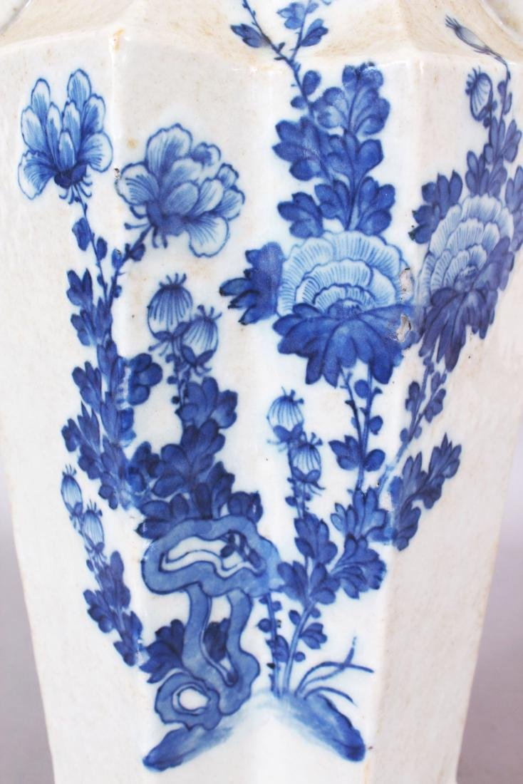A LATE 19TH CENTURY CHINESE BLUE & WHITE CRACKLEGLAZE - 5