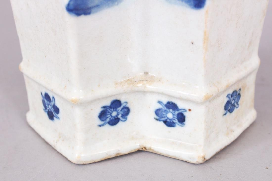 A LATE 19TH CENTURY CHINESE BLUE & WHITE CRACKLEGLAZE - 7