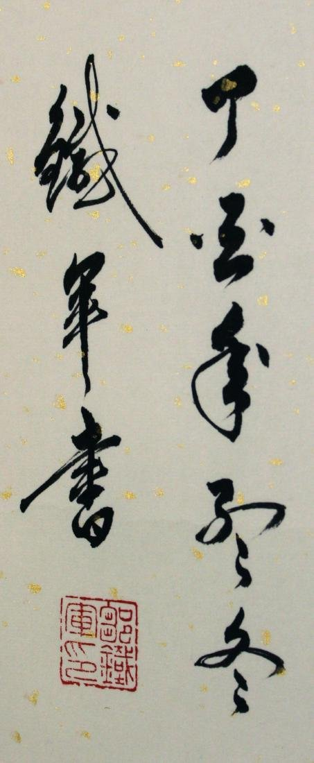 ANOTHER GOOD CHINESE CALLIGRAPHY PAINTING ON PAPER BY - 3