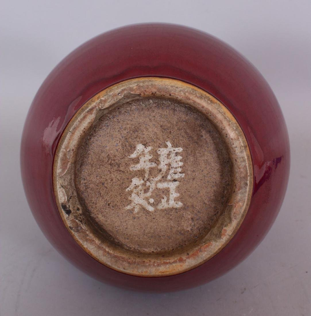 A CHINESE RED GLAZED PORCELAIN BOTTLE VASE, the - 3