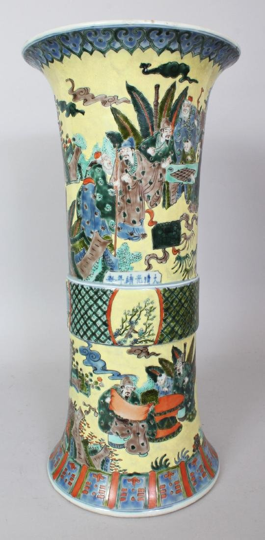 A LARGE CHINESE YELLOW GROUND FAMILLE VERTE PORCELAIN