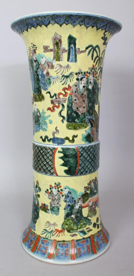 A LARGE CHINESE YELLOW GROUND FAMILLE VERTE PORCELAIN - 3