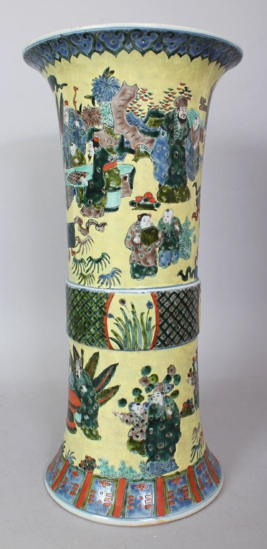 A LARGE CHINESE YELLOW GROUND FAMILLE VERTE PORCELAIN - 4