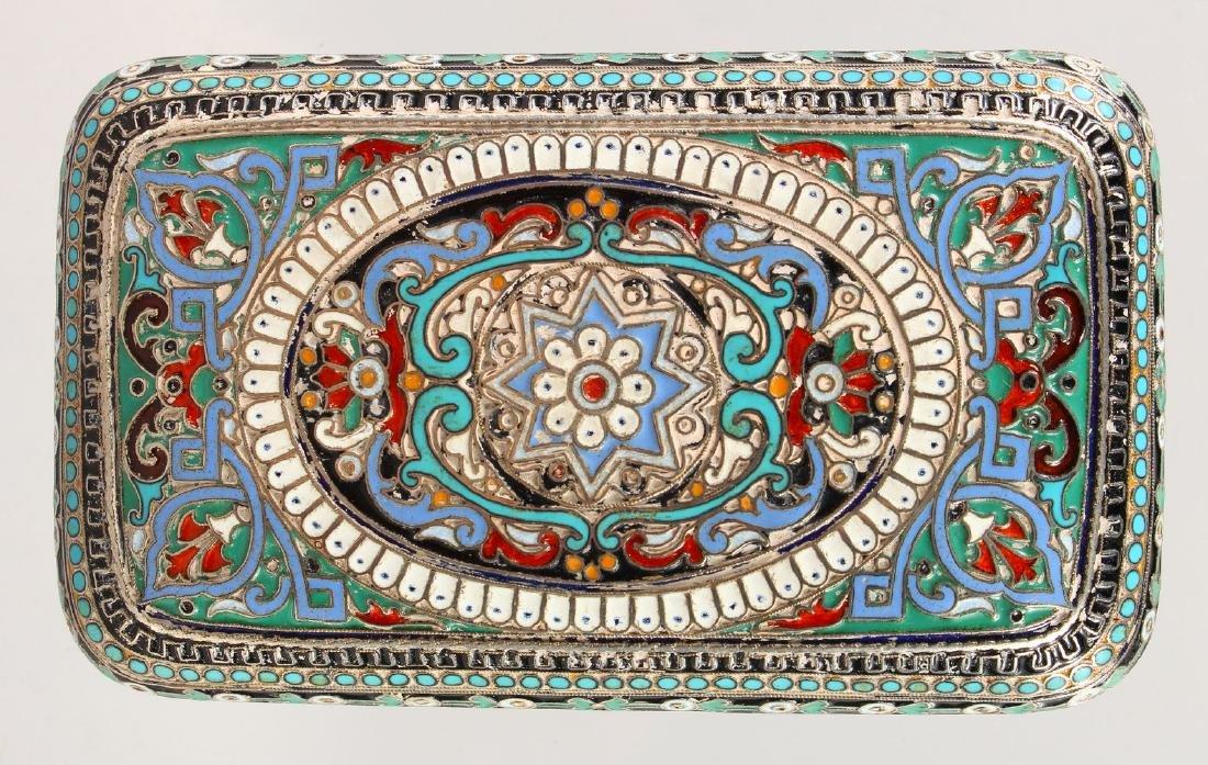 A RUSSIAN SILVER AND ENAMEL CIGARETTE CASE.  4.75ins x