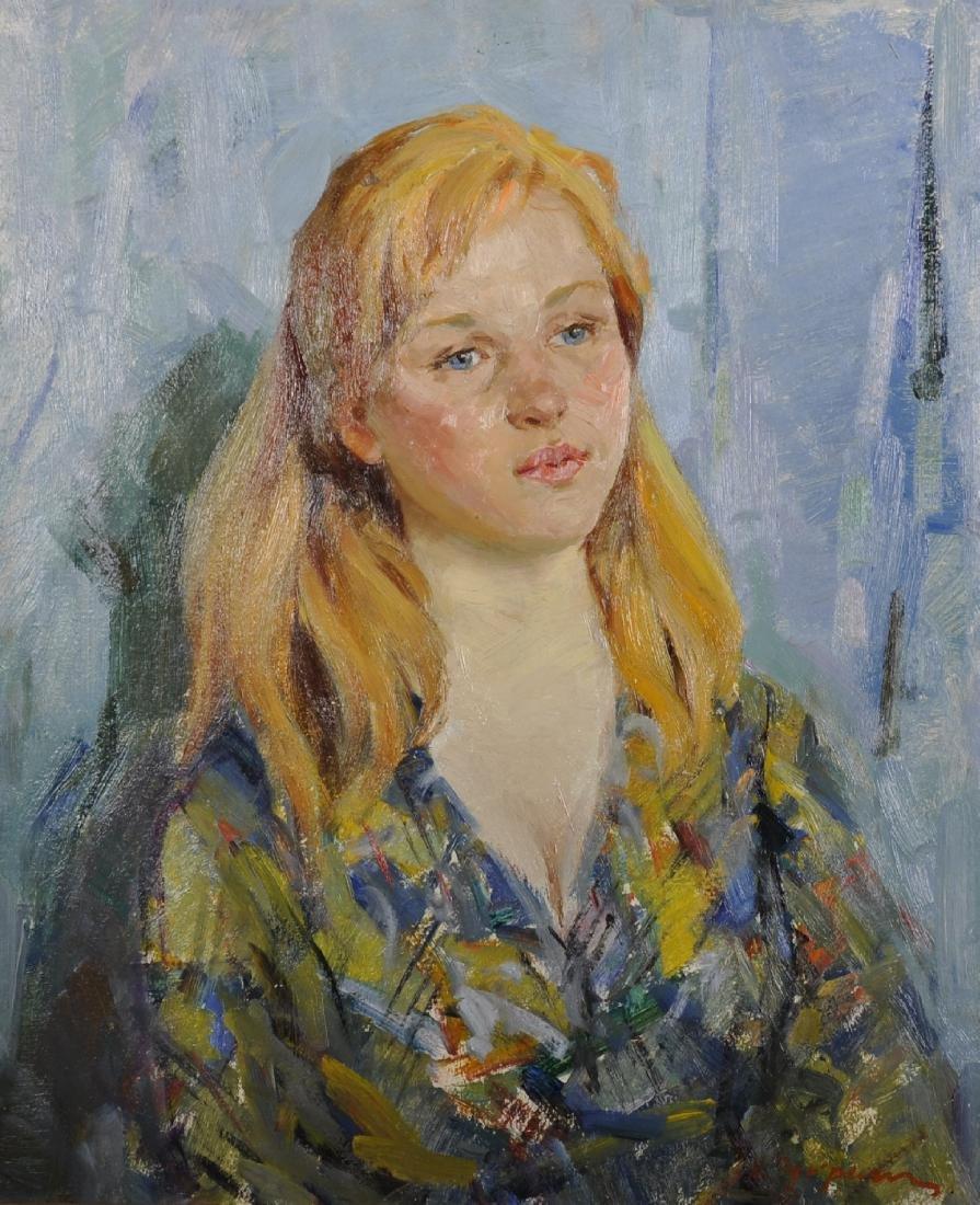 Nikolai Petrovitch Tchouprina (1928-1986) Russian.
