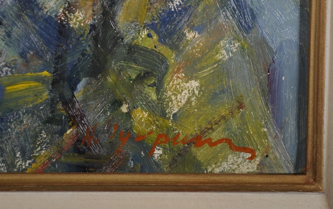 Nikolai Petrovitch Tchouprina (1928-1986) Russian. - 3