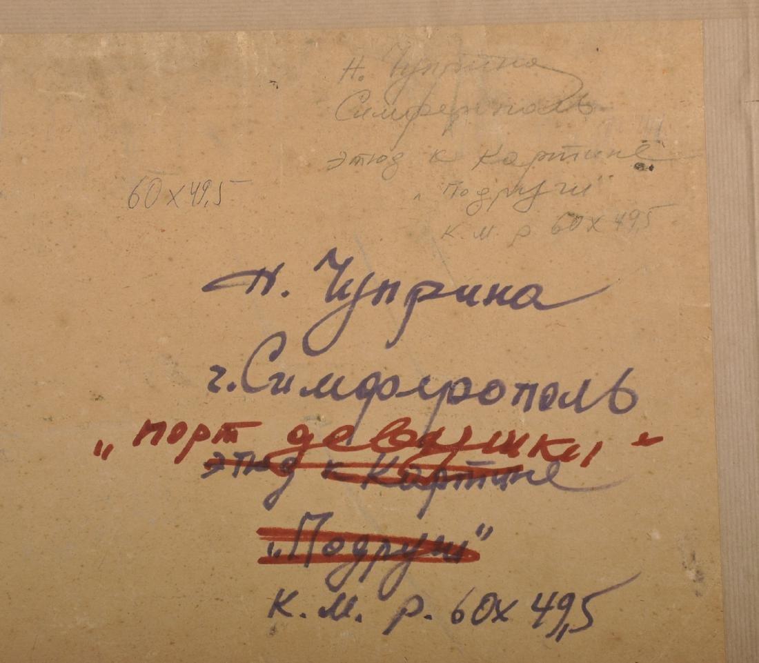 Nikolai Petrovitch Tchouprina (1928-1986) Russian. - 4