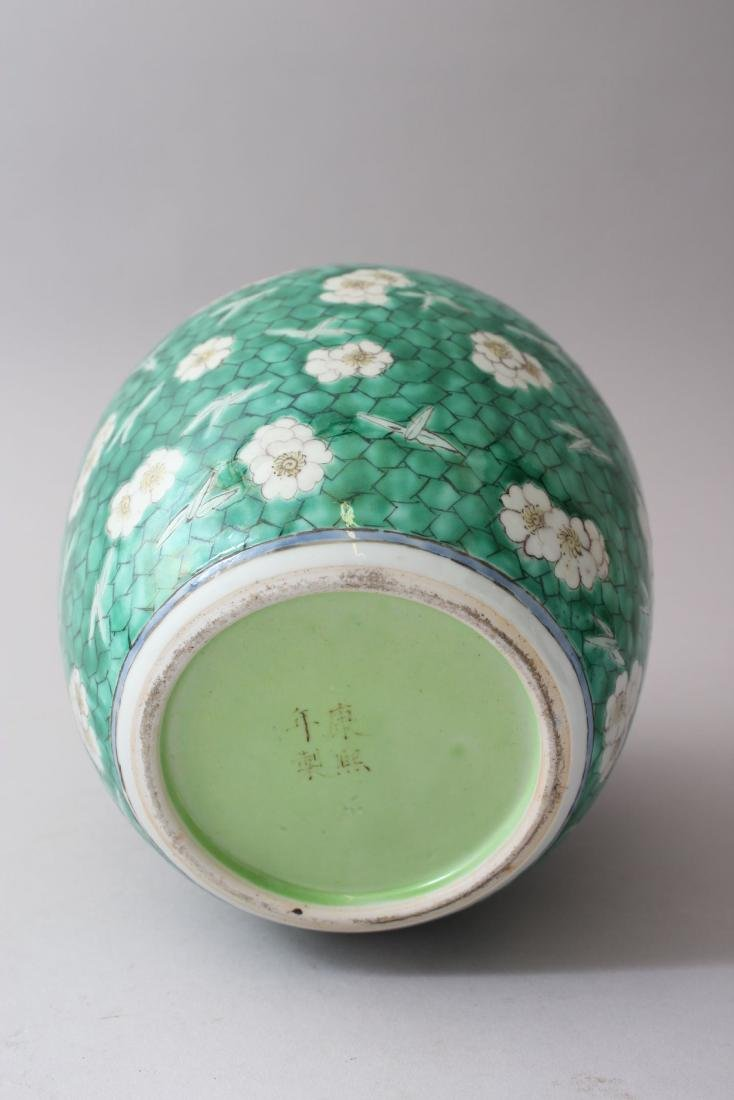 AN 18TH / 19TH CENTURY CHINESE KANGXI STYLE GREEN - 4