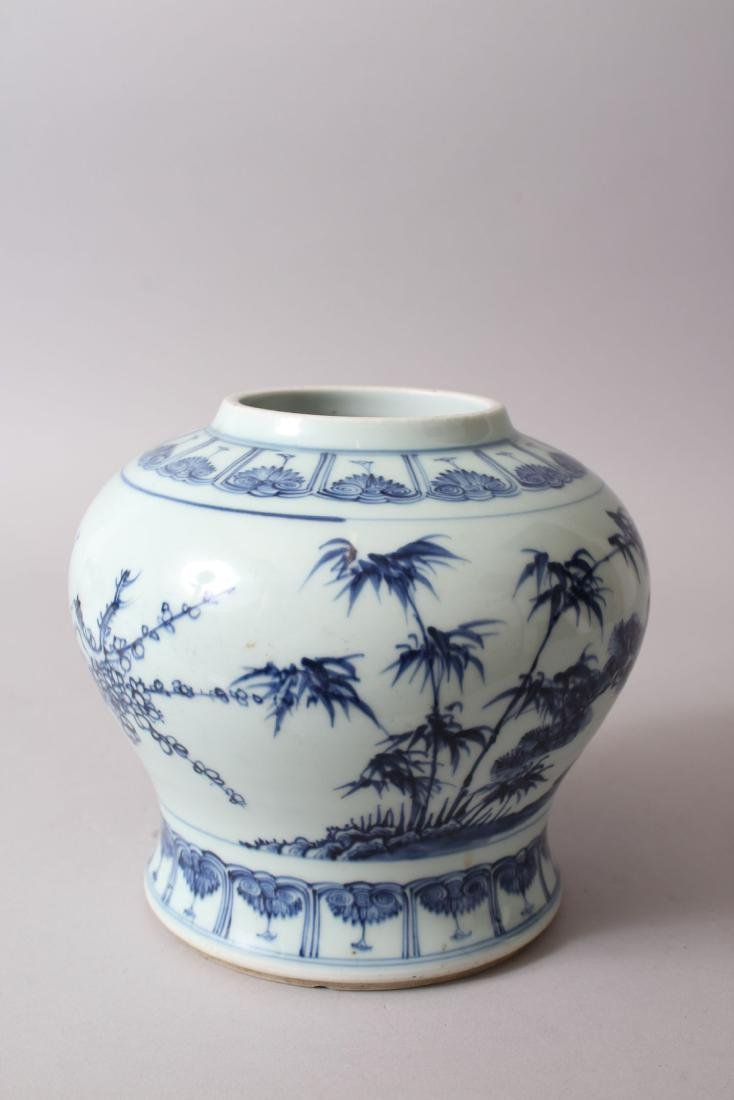 A CHINESE BLUE & WHITE PORCELAIN GINGER JAR, decorated - 2