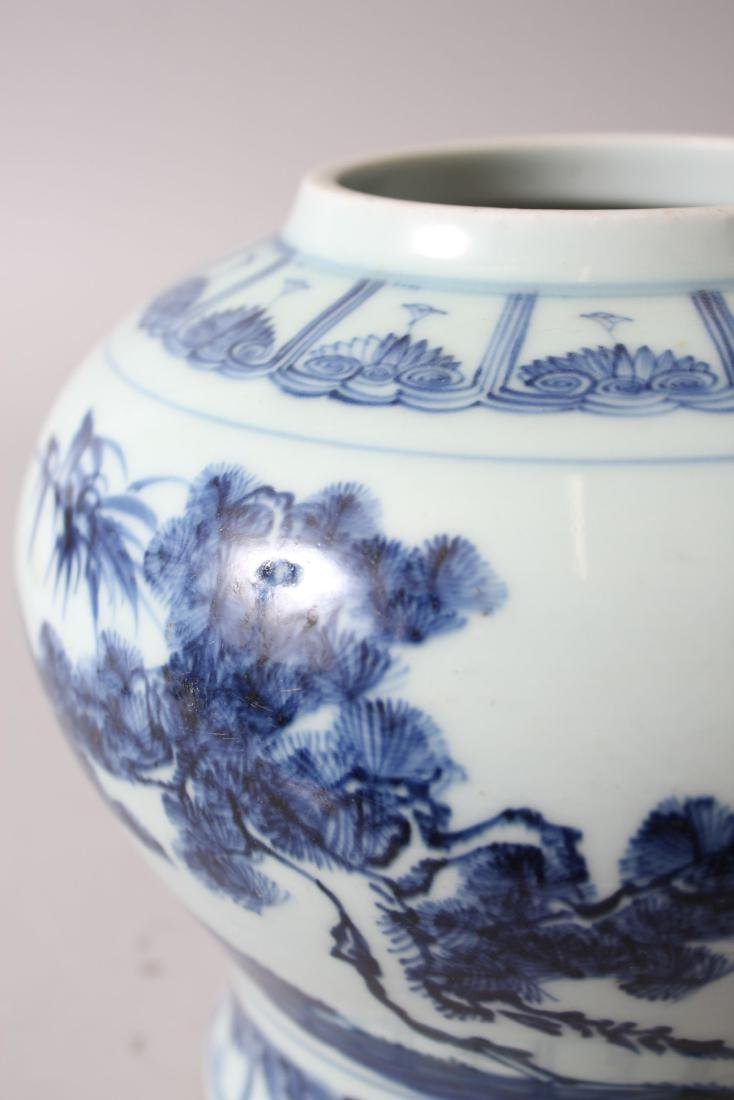 A CHINESE BLUE & WHITE PORCELAIN GINGER JAR, decorated - 5