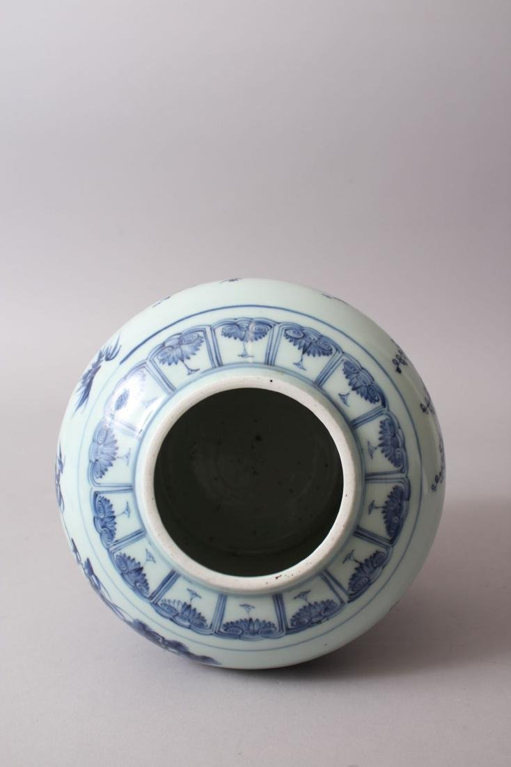 A CHINESE BLUE & WHITE PORCELAIN GINGER JAR, decorated - 6