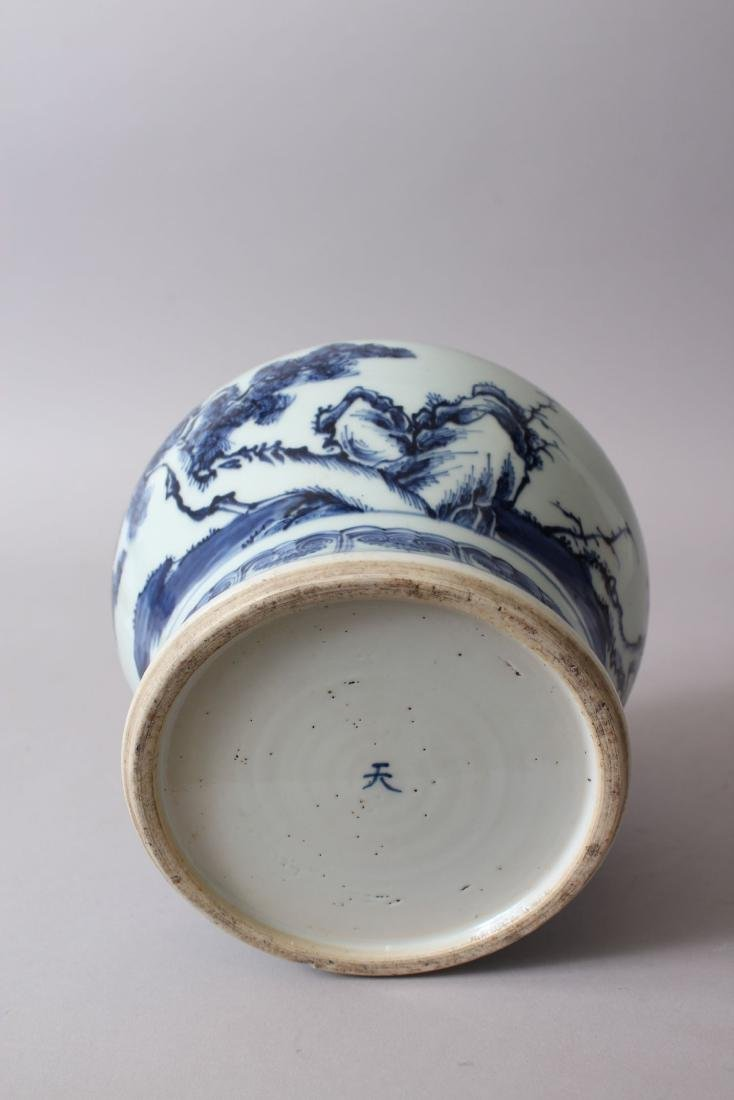 A CHINESE BLUE & WHITE PORCELAIN GINGER JAR, decorated - 7