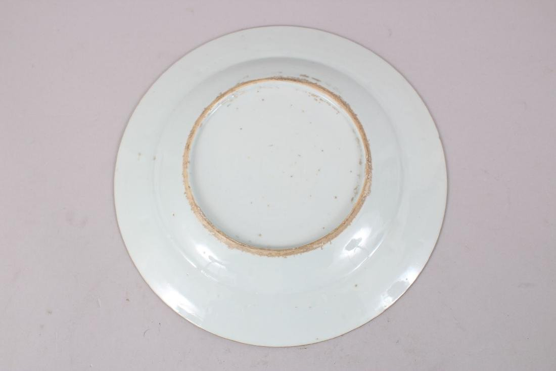 A 18TH CENTURY CHINESE PORCELAIN PLATE OF WATER FOUL, - 2