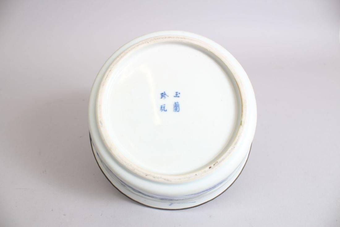 A GOOD 19TH CENTURY CHINESE BLUE & WHITE PORCELAIN BOWL - 6