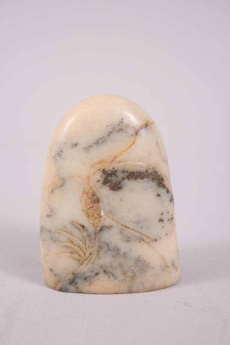 A GOOD 19TH CENTURY CHINESE SOAPSTONE SEAL, with - 2