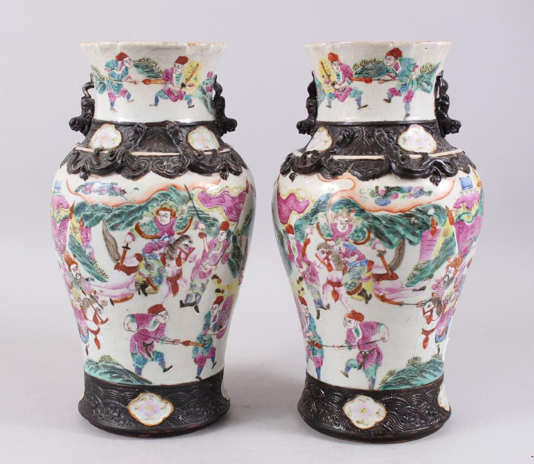A PAIR OF LATE 19TH CENTURY CHINESE CANTON FAMILLE ROSE