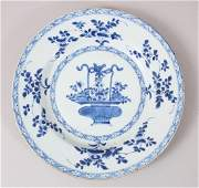 A GOOD CHINESE BLUE  WHITE KANGXI PORCELAIN PLATE