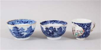 A CHINESE QIANLONG BLUE AND WHITE PORCELAIN COFFEE CUP