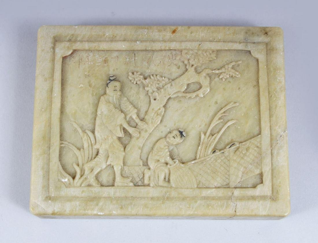A 20TH CENTURY CHINESE CARVED JADE / SOAPSTONE PLAQUE,