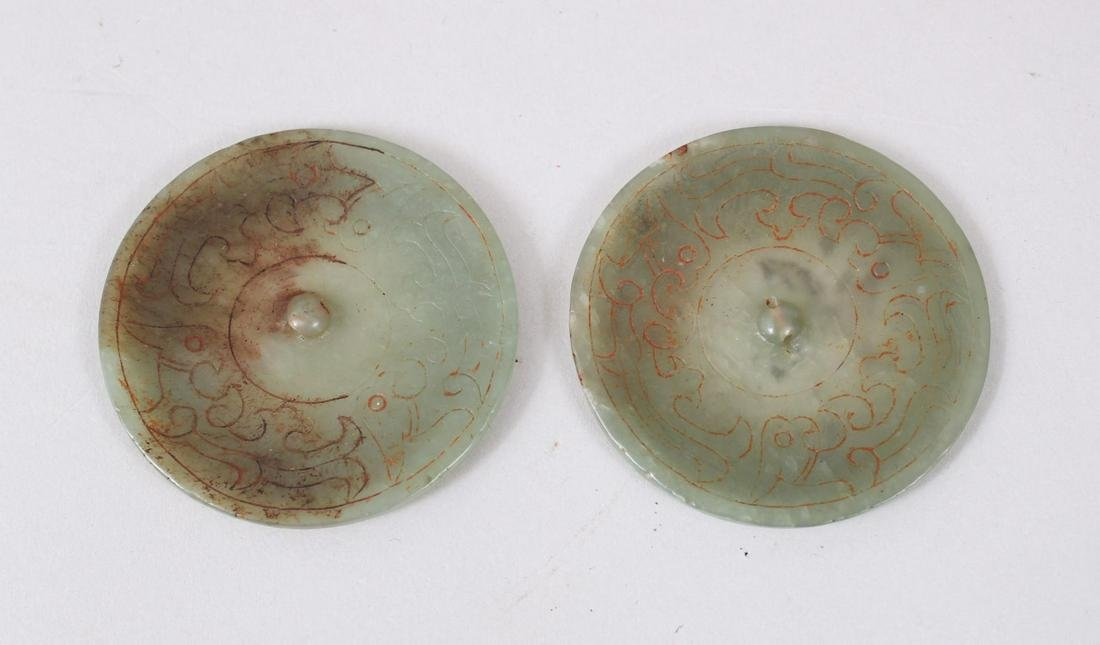 A PAIR OF CHINESE JADE / JADELIKE PENDANTS / BUTTONS,