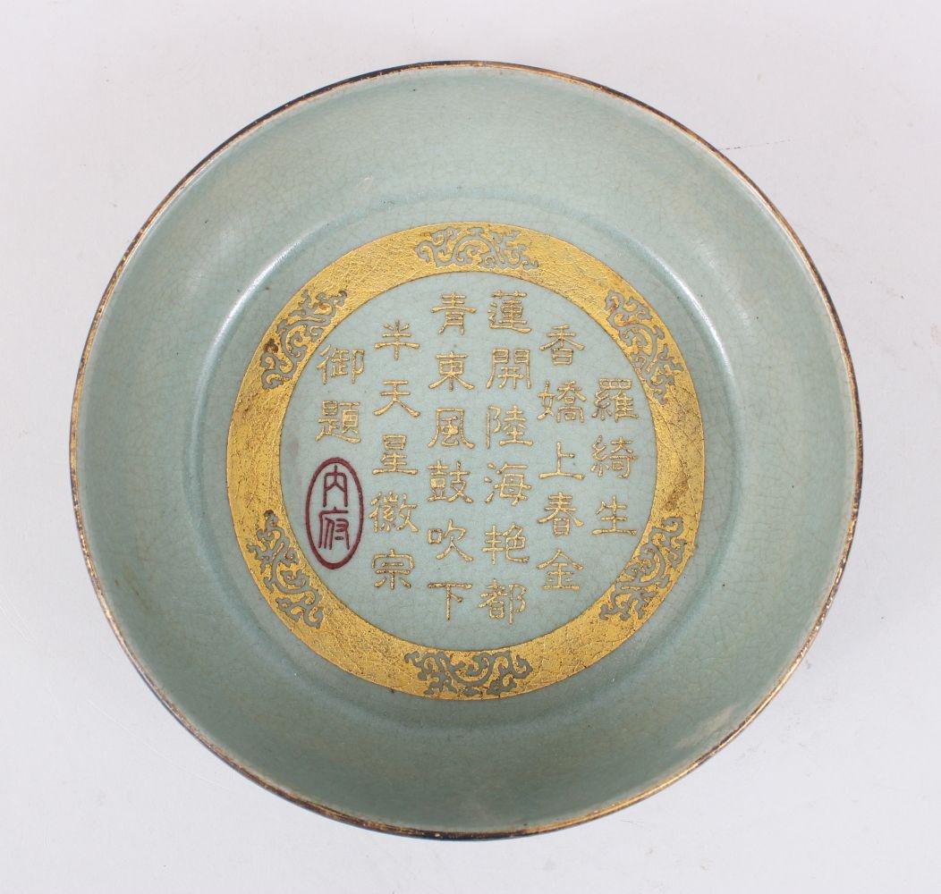 A GOOD CHINESE CELADON GROUND RU WARE PORCELAIN DISH,