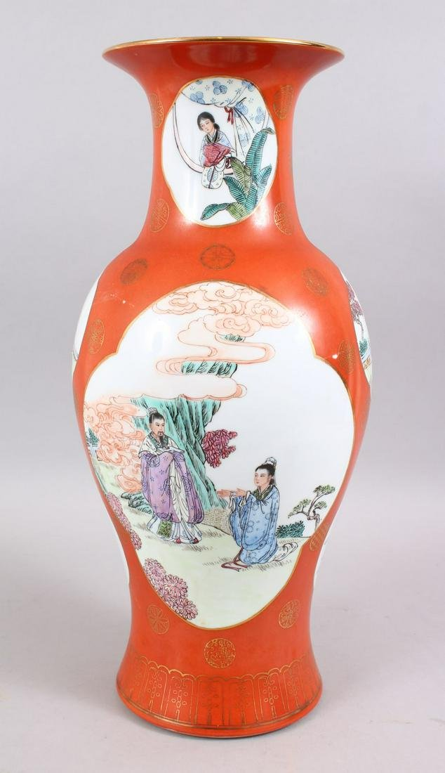 A 20TH CENTURY CHINESE REPUBLIC PERIOD CORAL GROUND