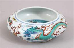 A SMALL CHINESE DOUCAI PORCELAIN BRUSH POT, decorated