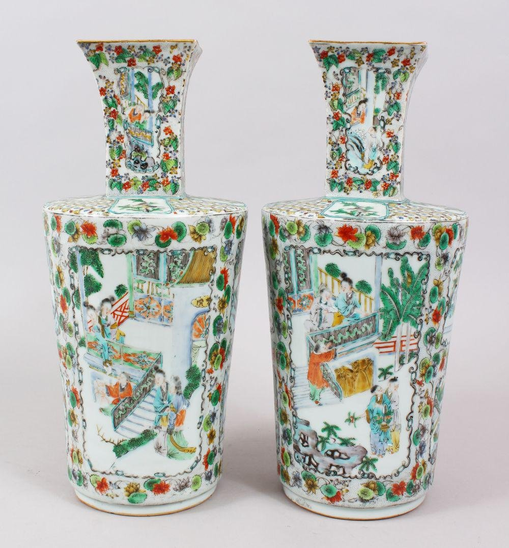 A PAIR OF 19TH CENTURY CHINESE CANTON FAMILLE ROSE