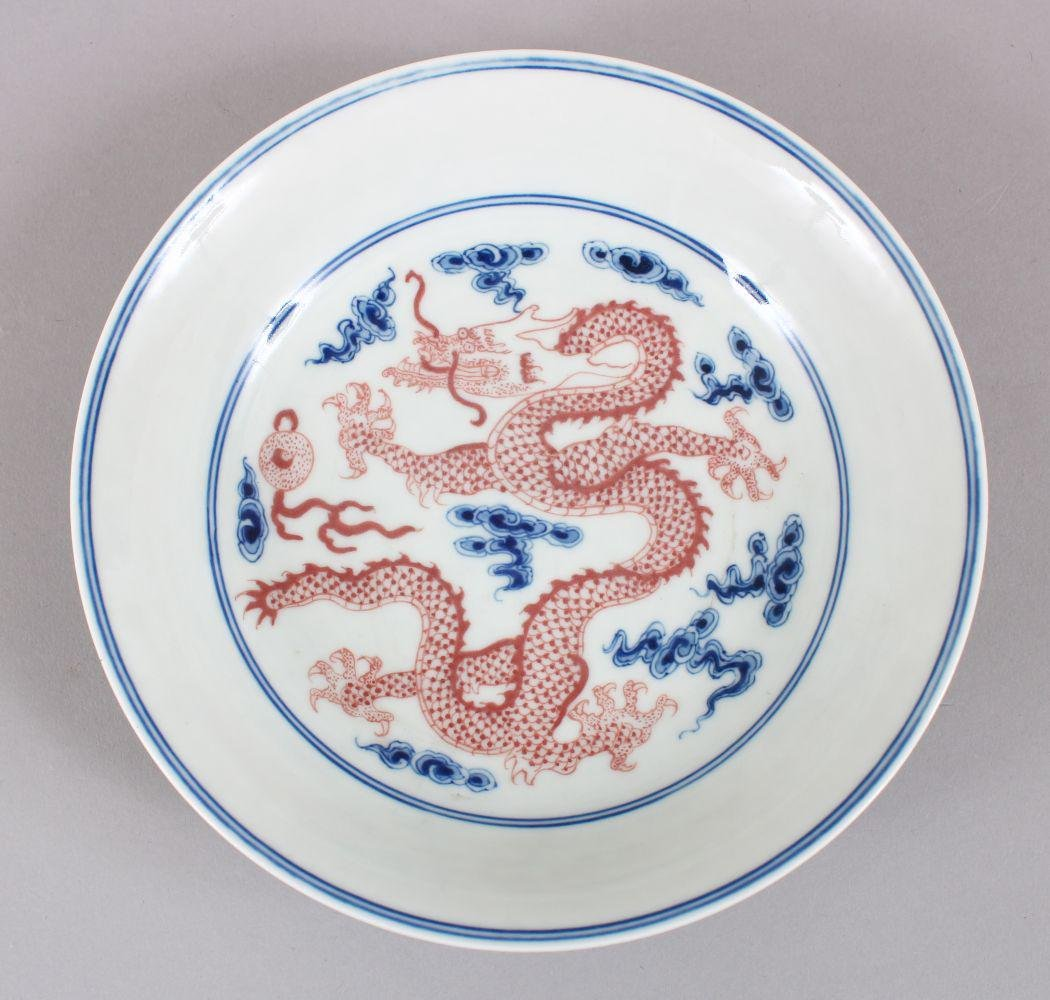 A GOOD CHINESE BLUE, WHITE & IRON RED PORCELAIN DRAGON