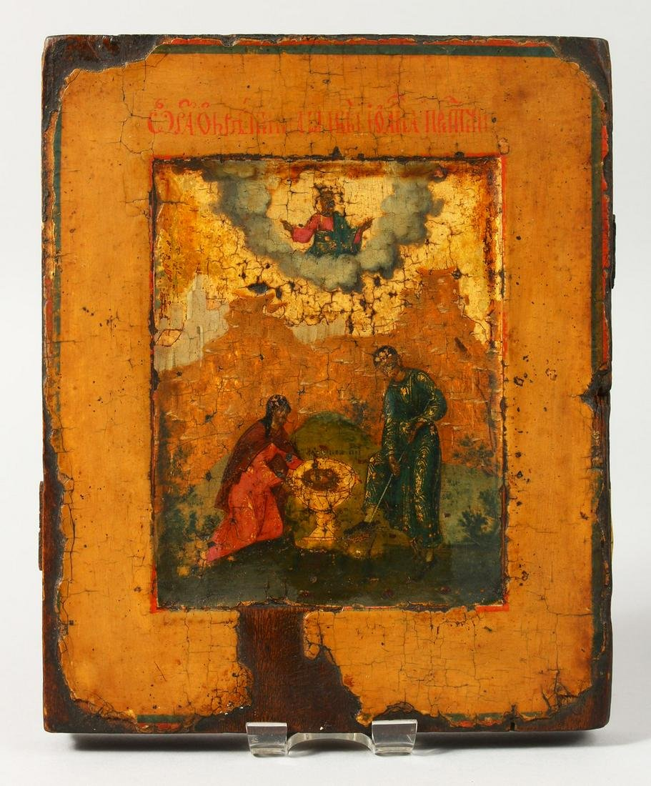 AN 18TH CENTURY RUSSIAN ICON, on panel.  8ins x 6.5ins.