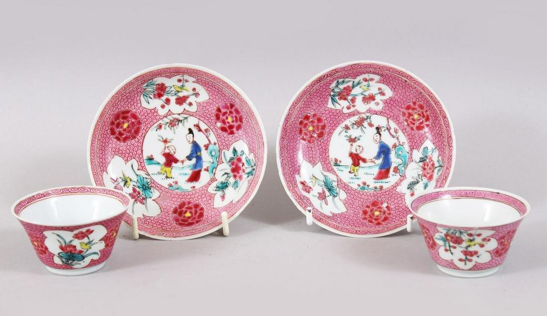 A PAIR OF YONGZHENG CHINESE FAMILLE ROSE PORCELAIN TEA