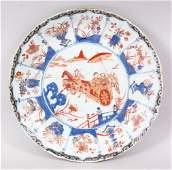A GOOD CHINESE KANGXI PERIOD IMARI DECORATED PORCELAIN