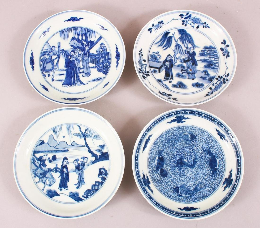 A SET OF FOUR CHINESE BLUE & WHITE REPUBLIC STYLE