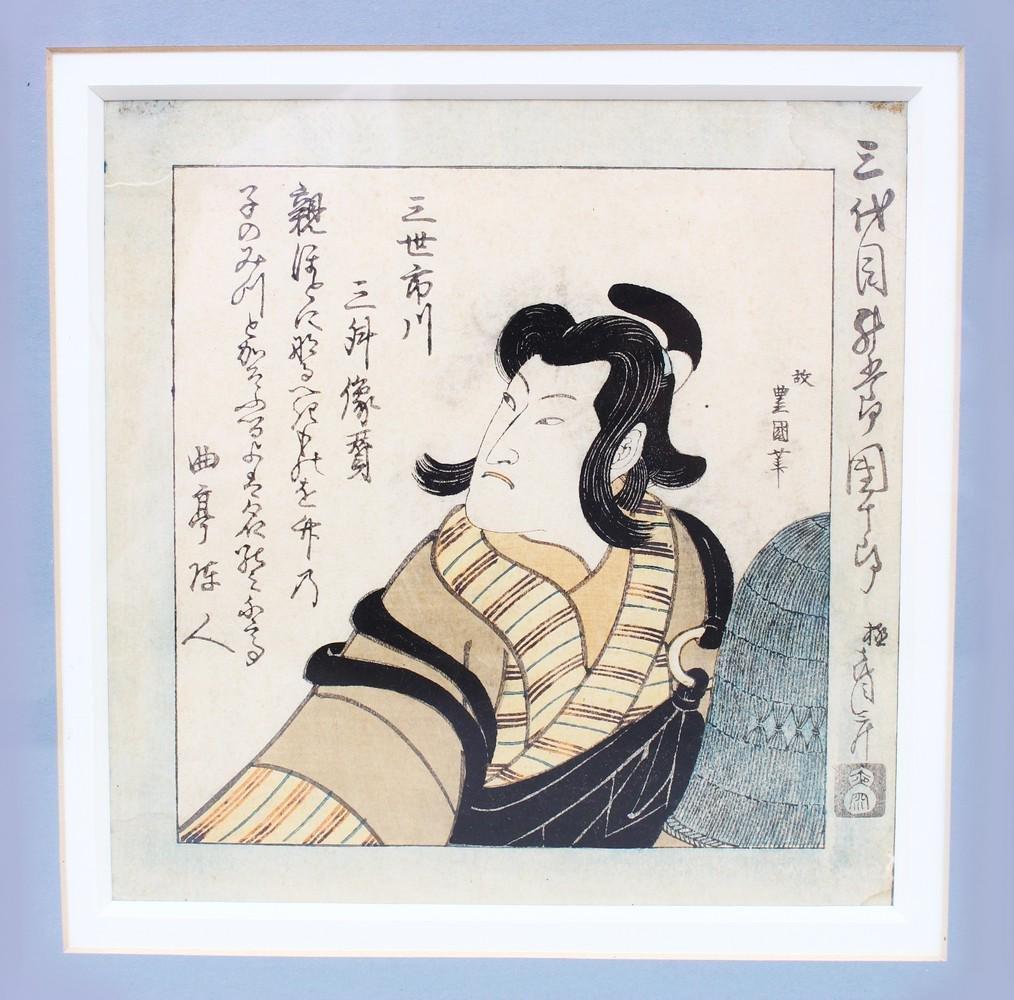 A GOOD JAPANESE MEIJI PERIOD WOODBLOCK PRINT, a male